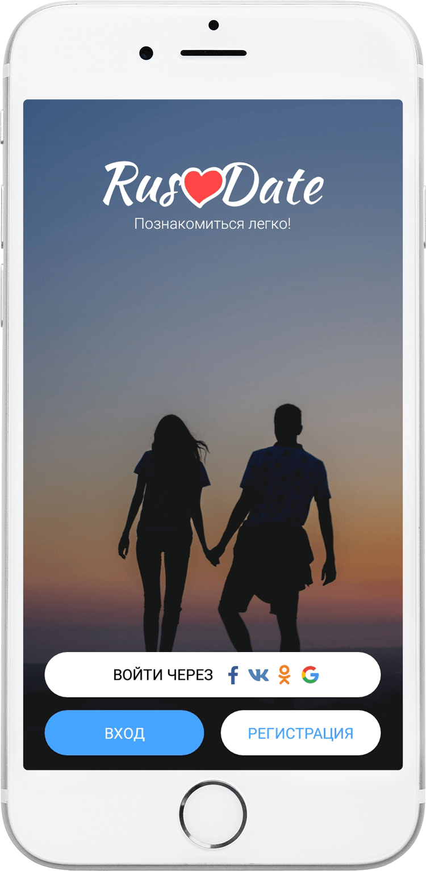 Оригинальное общение на сайте знакомств